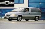 Chevrolet Lumina - С «Люминами» не расставайтесь