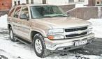 Chevrolet Tahoe: Решиться на Tahoe?