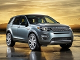 Land-Rover Discovery 2015