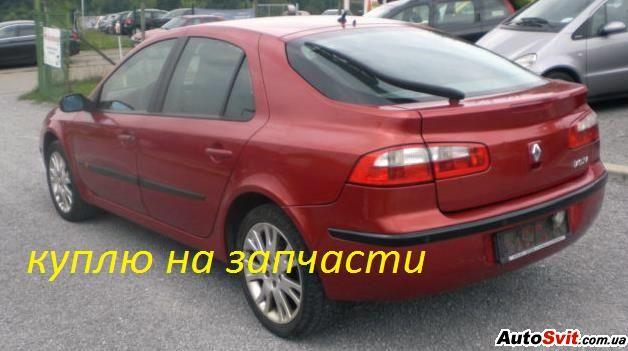 Renault Laguna 2