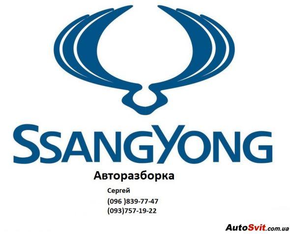 SsangYong Kyron